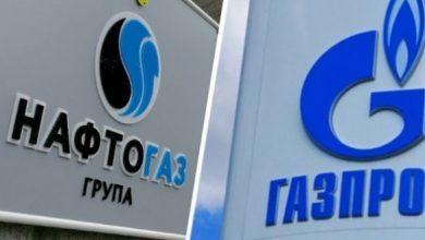 """Photo of """"Нафтогаз"""" і """"Газпром"""" підписали угоду про відкликання всіх поточних позовів і скарг"""