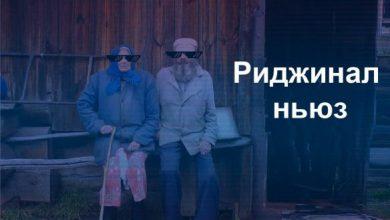 Photo of Шалені регіони: Курйозні новини України за минулий тиждень