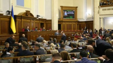 Photo of Рада вшанувала хвилиною мовчання пам'ять тих, хто віддав своє життя, захищаючи демократичні цінності України