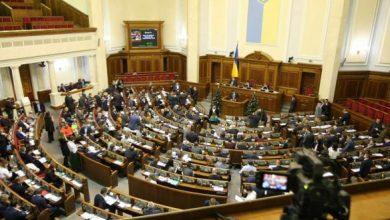 Photo of Позачергове засідання Верховної Ради, – онлайн-трансляція