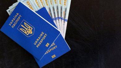 Photo of Чи скасує ЄС безвіз для України через ситуації з САП і НАБУ
