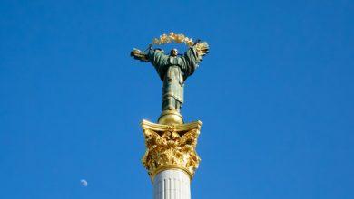 Photo of Вихідні на День Незалежності 2020 в Україні – скільки днів і дати