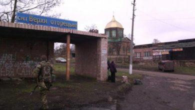 Photo of На Донбасі відшукали зниклу безвісти німкеню: як жінка опинилася у прифронтовій зоні