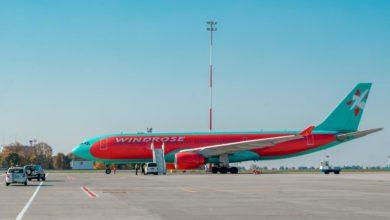 """Photo of """"Роза Вітрів"""" розширить програму внутрішніх рейсів: нові напрямки"""
