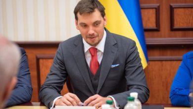 Photo of Про Укрзалізницю, інвесторів та МВФ: Гончарук підбив підсумки візиту в Давос