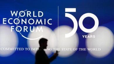 Photo of Україна – рідкісна країна, де відбуваються серйозні реформи, – Financial Times