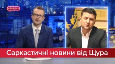 Photo of Саркастичні новини від Щура: Офіс Зеленського злякався коментарів. Нова прошивка Тимошенко