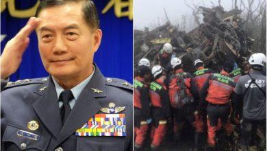 Photo of На Тайвані вертоліт зазнав аварії, серед 8 загиблих – начальник Генштабу