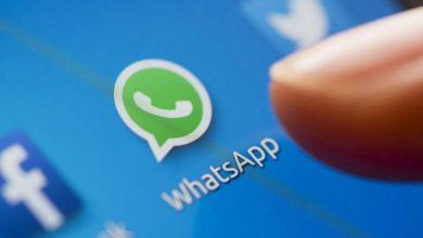 Photo of WhatsApp перестав працювати на мільйонах смартфонів