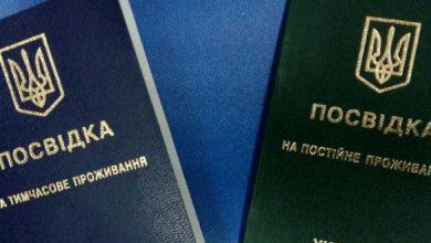 Photo of Посвідку на проживання в Україні мають понад 280 тис. іноземців