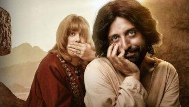 Photo of Бразильський суд ухвалив прибрати з Netflix фільм, в якому Ісус Христос показаний геєм