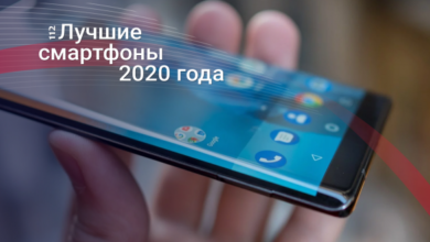 Photo of Флагмани-2020: Що відомо про найочікуваніші смартфони року