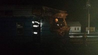 Photo of У Сумській області сталася пожежа в потязі