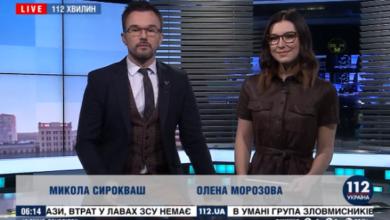 """Photo of Ранкове шоу """"112 хвилин"""". Випуск від 13.01.2020"""