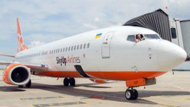 Photo of SkyUp змінив правила перельоту пасажирів і перевезення багажу