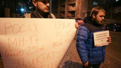 Photo of Трагедія українського Boeing 737: У Києві активісти провели пікет біля посольства Ірану на підтримку протестувальників у Тегерані