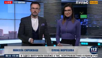 """Photo of Ранкове шоу """"112 хвилин"""". Випуск від 14.01.2020"""