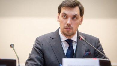Photo of Гончарук пояснив причину дешевизни євробондів: Економимо для держбюджету 2 млн грн в день