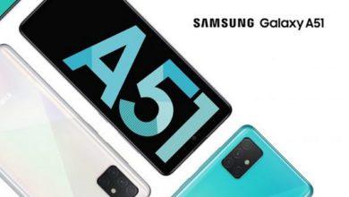 Photo of Продаж Samsung Galaxy A51 і A71 стартує в Україні – ціни і характеристики