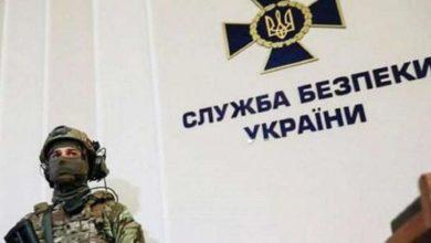 Photo of СБУ шукає організаторів фейкових розсилок про нібито виявлення коронавірусу в Україні