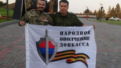 "Photo of У Донецьку застрелили ""офіцера спецназу ДНР"""