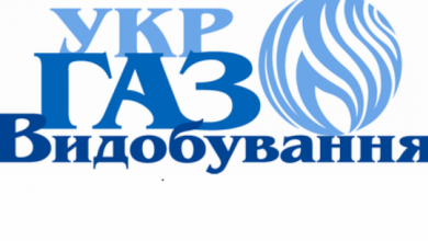 """Photo of САП скерувала до суду справу двох чиновників """"Укргазвидобування"""", які підозрюються в хабарах на 26,9 млн грн"""