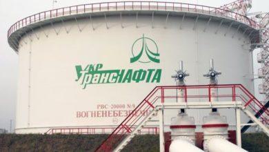 """Photo of """"Укртранснафта"""" повністю завершила витіснення нафти з підвищеним вмістом хлорорганіки"""