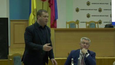 Photo of 66 сесія Ніжинської міської ради VII скликання 23.01.2020 (ч. 2)
