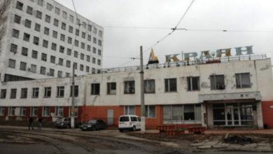"""Photo of Справа одеського заводу """"Краян"""": САП повідомила про підозру ще чотирьом особам"""