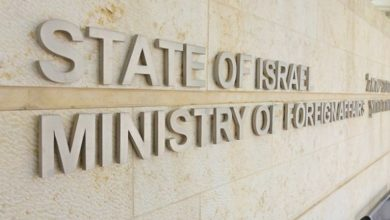 Photo of Ізраїльтянам частково скасовують заборону на відвідування Саудівської Аравії