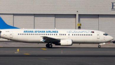Photo of В Афганістані розбився літак з 83 пасажирами на борту, – ЗМІ