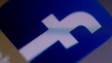 """Photo of Facebook видалив російський аккаунт з ознаками """"скоординованої недостовірної поведінки"""""""