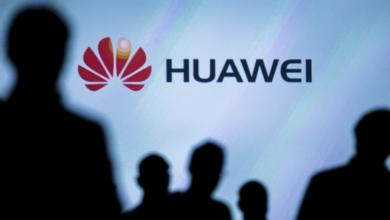 Photo of ЄС збирається обмежити допуск Huawei до створення мереж 5G