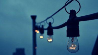Photo of На деяких вулицях Ніжина припинено освітлення