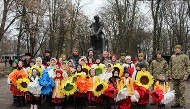 Photo of Відзначили День Соборності України