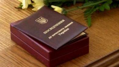 Photo of Президент України відзначив аграрія з Ніжинщини