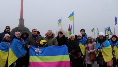 Photo of Вшанували пам'ять Героїв Крут