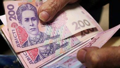 Photo of Індексацію пенсій в Україні хочуть проводити щороку 1 березня