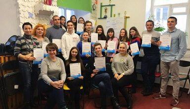 """Photo of Навчання по програмі """"Активні громадяни"""" від Британської ради"""