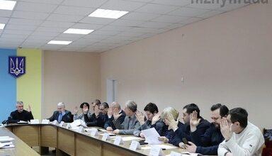 Photo of За рішенням виконкому в школах міста оголошено карантин