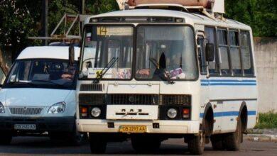 Photo of Переможців конкурсу на автобусних маршрутах Ніжина визначили