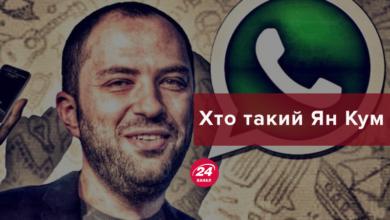 Photo of Хто такий Ян Кум: українець, що створив WhatsApp та став мільярдером