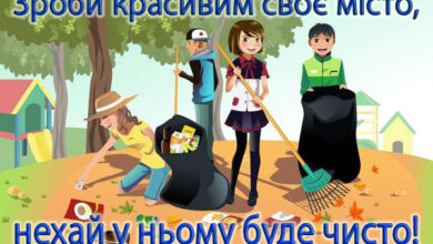 Photo of Відповідальність за чисте місто починається з кожного!