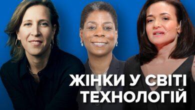 Photo of Історії жінок у сфері новітніх технологій, що надихають