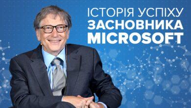 Photo of Білл Гейтс – третя найбагатша людина світу: секрети успіху засновника Microsoft