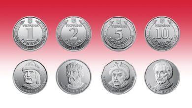 Photo of Нові гроші: які банкноти вийдуть з обігу і що їх замінить