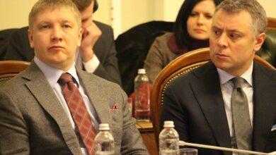 """Photo of Кабмін хоче припинити виплати премій керівництву """"Нафтогазу"""""""
