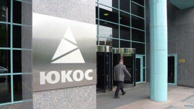 Photo of Суд в Гаазі зобов'язав Росію сплатити 50 мільярдів доларів ЮКОСу: що відомо про справу