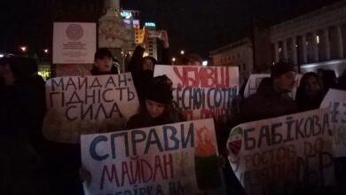"""Photo of Під Офісом Президента проходить акція """"Зеленський, отямся! Росія – ворог!"""", – відео"""