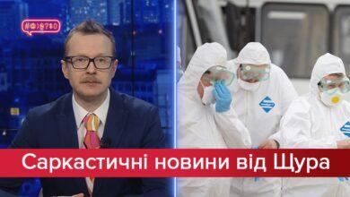 Photo of Саркастичні новини від Щура: Паніка щодо коронавірусу. Що зробить Go-A фаворитом Євробачення